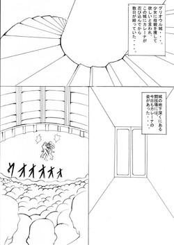 [Eternal Light] Darkside Vol. 4