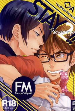 (C88) [Niwakei (Kaneda)] STAY2!!Revenge (Daiya no Ace)