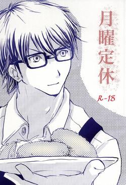 (C88) [Denki Sheep no Saku (Suzuki Naoka)] Getsuyou Teikyuu (Daiya no Ace)