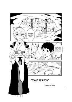 [Tooku no Mura] That Person (Touhou Project) [English]