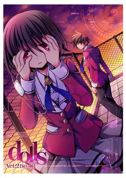 [Byakuya] Dolls: Act 2 [Crimson Eye]