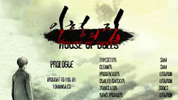 [Rigeng] House of Dolls Ch.0-19 (English) (YoManga) (Ongoing)