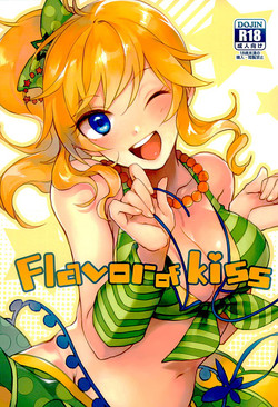 (Utahime Teien 9) [nature. (Hazuki)] Flavor of kiss (THE IDOLM@STER CINDERELLA GIRLS)