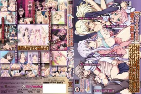 Tsugo-no-Yoi-Sexfriend3-450x300