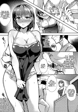 Silk no Kajitsu Chapter 1-2 primehentai
