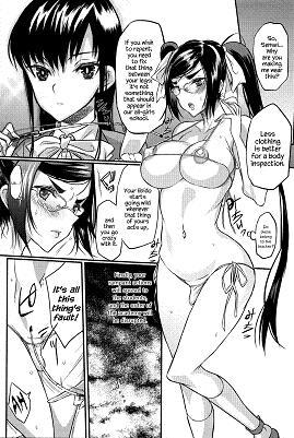 Seitokaichou no Himitsu 5 hentaimangaly.com