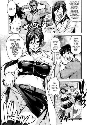 Rika no Kenkyuushitsu Report Ch. 1-2 hentaimangaly