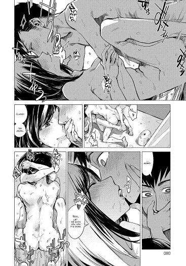 Rakka Ryuusui - falling in love hentaimangaly