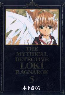 魔探偵ロキ-RAGNAROK-第01-05巻-Matantei-Roki-Ragnarok-vol-01-05.jpg