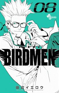 バードメン-第01-08巻-Birdmen-vol-01-08.jpg