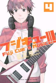 フジキュー-Fuji-Cue's-Music-第01-04巻-Fujicue-–-Fujicue's-Music-vol-01-04.jpg