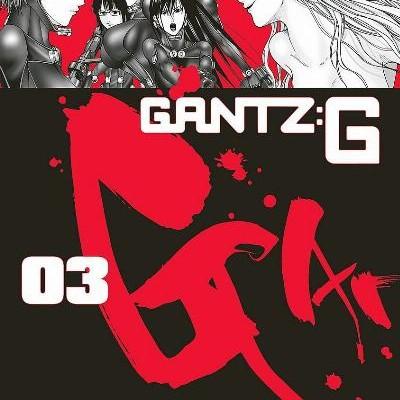 GANTZ G 第01-03巻