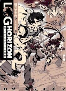 Novel-ログ・ホライズン-第01-10巻-Log-Horizon-vol-01-10.jpg