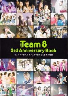 AKB48-Team8-3rd-Anniversary-Book-新メンバー加入-チーム8の新たな挑戦の軌跡.jpg