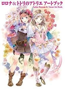 Artbook-ロロナ&トトリのアトリエ-アートブック-Rorona-Ando-Totori-no-Atorie-ato-Bukku.jpg