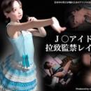 [artman] J* Idol Rachika Kankin R*pe / J○アイドル拉致監禁レイプ
