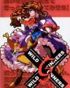 WILD GUNNERS DW#05 - ワイルドアームズ