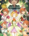 RiN-RiN Sensation! - ラブライブ!