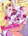 Heroine-mode2 - プリキュア
