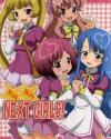 キラキラ NEXT GIRLS! - AKB0048