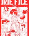 IRIE FILE RED - らんま1/2