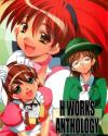H WORKS ANTHOLOGY - HAND MAID メイ