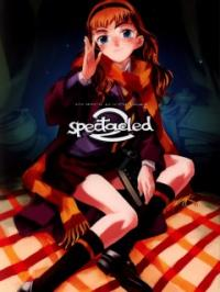 Spectacled 2 - OVERMANキングゲイナー