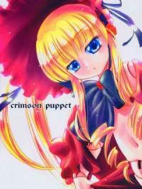Crimson puppet - ローゼンメイデン