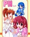 PH vol.1 - ふしぎ星の☆ふたご姫