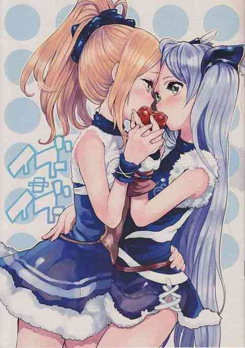 [パズドラの同人誌]※非エロ イズイズ姉妹はとっても仲良し!イズンにリンゴを口移しされて、勢いでそのままキスしていまい思わずうっとり…