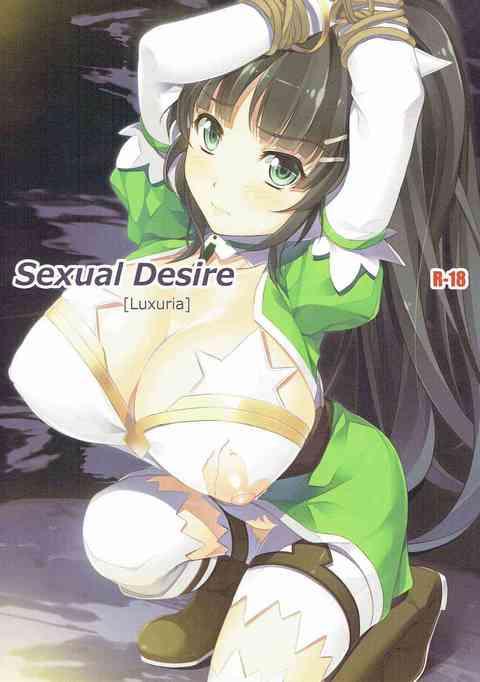 [SAOの同人誌]リーファちゃんと淫らなオンライン!揉み心地抜群な爆乳を男たちから弄ばれ、トロ顔で絶頂しまくります!