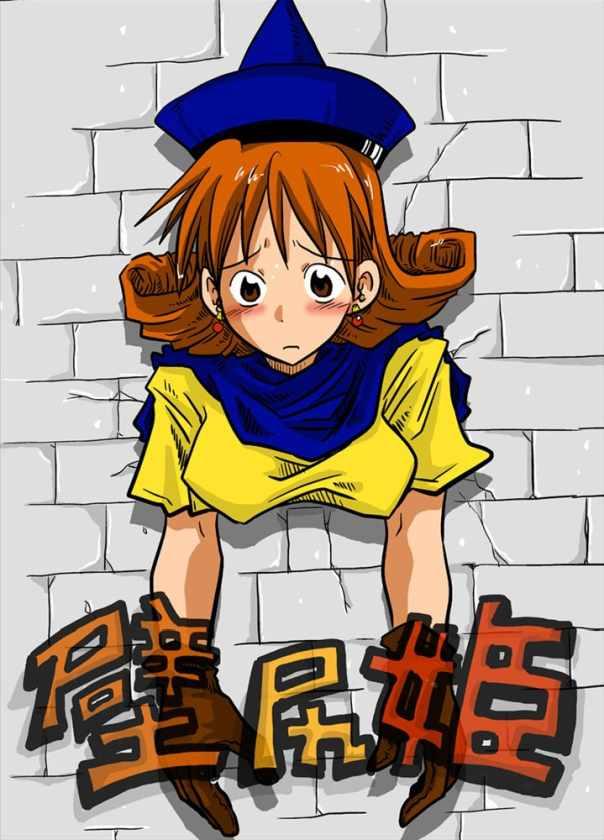 [ドラクエのエロ漫画]脱出出来ずにハマってるアリーナ姫がいたのでチンコもハメておいた