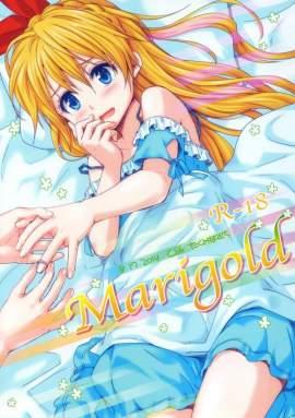Marigold【エロまんが】