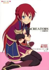 【RE:CREATORS(レクリエイターズ)】Do:CREATORS【無料同人】