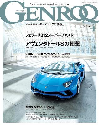 [雑誌] GENROQ (ゲンロク) 2017年04月号 Raw Download