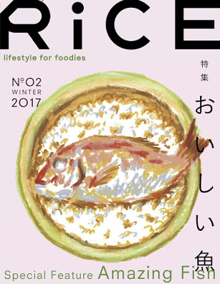 [雑誌] RiCE(ライス) No.01-02 Raw Download