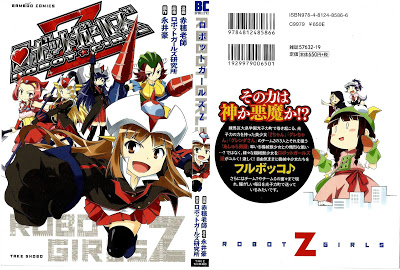 [Manga] ロボットガールズZ [Robo Girls Z] Raw Download