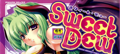 [Manga] Sweet Dew Raw Download