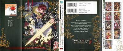 [Manga] うみねこのなく頃に散 Episode 5:End of the golden witch 第01-06巻 [Umineko no Naku Koro ni Episode 5:End of the golden witch Vol 01-06] Raw Download