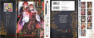 [Manga] うみねこのなく頃に散 Episode6:Dawn of the golden witch 第01-06巻 [Umineko no Naku Koro ni Episode 6:Dawn of the golden witch Vol 01-06] Raw Download