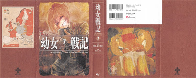[Novel] 幼女戦記 第01-07巻 [Youjo Senki Vol 01-07] Raw Download