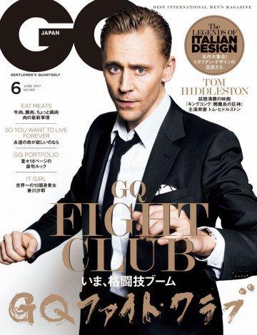 GQ JAPAN 2017年6月号 No.169