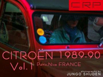 CRP FRANCE Paris Nice 1989-90 CITROEN Vol.1