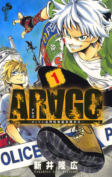 ARAGO 1
