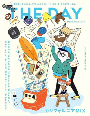 THE DAY No.22 2017 Spring Issue