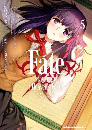Fate/stay night [Heaven's Feel] 5