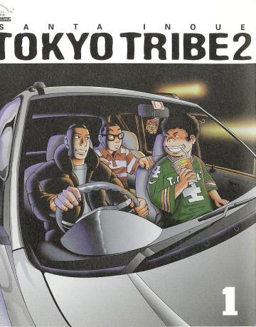 TOKYO TRIBE2 1