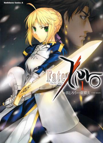 Fate/Zero 1