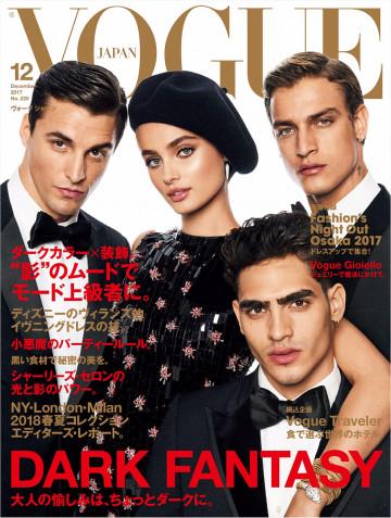 VOGUE JAPAN 2017年12月号 No.220