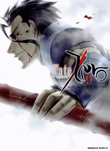 Fate/Zero 9